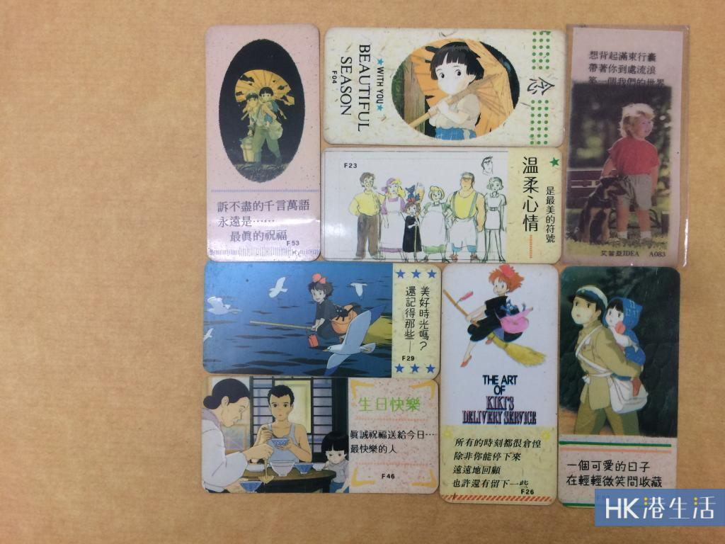 绝版卡通书签店中寻 求知书屋寻宝记