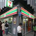 日本人在香港便利店必買的10款手信   第五位我小學時候很愛吃