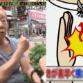 日本節目教你最強拍蚊絕招!超易學懂正確拍蚊手勢