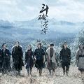 【鬥破蒼穹】林允首部電視劇與吳磊擔正做青梅竹馬 華晨宇為劇作曲兼獻聲