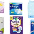 27款衛生巾檢測結果出爐!一文睇曬19款安全衛生巾產品