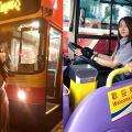 人氣靚女車長大婚 城巴推出特別版電子車牌「永結同心」賀嫁女