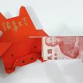 【新年2019】簡單新年DIY!得意財神豬仔利是封 用舊利是封整都得