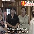 中國發展商斥65億人民幣複製「小京都」 日本網民:真正的京都終於屬於日本人