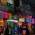 訪港旅客減少 零售業受挫有商戶生意額跌5成 本地小店逆境生存零售銷貨額上升