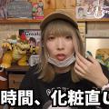 日本少女化妝技術直逼整容級數 不介意分享素顏照自嘲是「奇蹟的醜女」