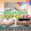 日本按摩師都推薦的肩頸放鬆法! 用網球碌胳肋底可紓緩肩頸痛