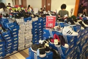 指定波鞋$200有找!2大人氣運動品牌減價