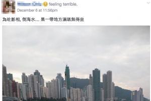 西環碼頭倒海水落地自製「天空之鏡」網民斥為影婚照破壞環境