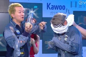 陳柏宇硬食「曱甴笠頭」!KB拍人間胸器開整蠱節目