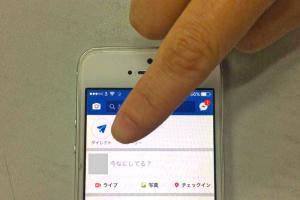 有得玩限時Stories!Facebook更新3大玩法