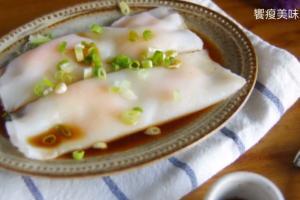 港式茶樓美食!輕易自製滑滑鮮蝦腸粉