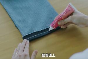 冇針線都OK!日本實用布用膠水補衫超省時