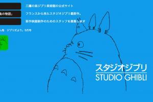 宮崎駿又宣布復出 $14000月薪請新血製作動畫