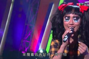 鍾舒漫卡通大眼妝奪Cosplay大獎  2017勁歌優秀選得獎歌出爐