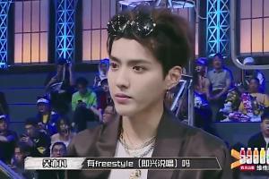 「你有Freestyle嗎?」 重溫吳亦凡3段經典Rap