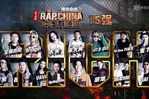 《中國有嘻哈》淘汰賽要求24小時作歌 !死亡之組 MC Jin 順利過關
