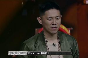 《中國有嘻哈》MC Jin灑淚離場!挑戰自我用普通話Rap被淘汰出局