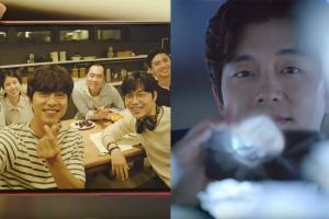 孔劉新廣告演繹完美男友 煮飯、比心自拍、送花樣樣齊