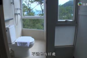 80呎月租$9500?豪宅劏房僅廁所望海景
