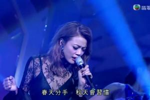 容祖兒上TVB開迷你個唱!一連串祖式情歌帶你回到過去