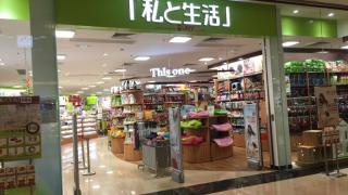 香港都買到Seria產品!$12店實用產品推介