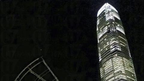 中環摩天輪 最快10月中試業