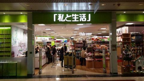 香港兩大$12店比拼 這樣買就至抵了!(上)