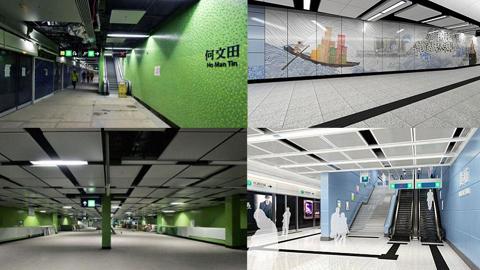 觀塘綫延綫起成點?何文田站、黃埔站有圖睇