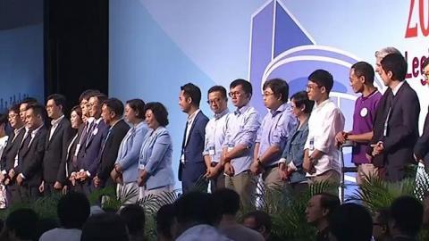2016立法會選舉 香港島點票結果