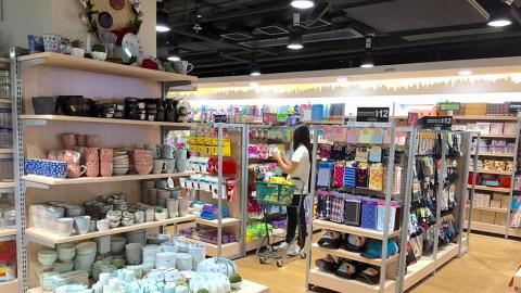 AEON STYLE九龍區旗艦店 快將接通黃埔站