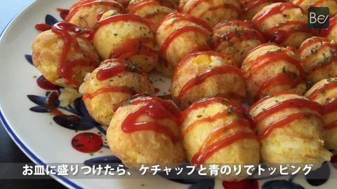 切勿誤會!擁有章魚小丸子外表,內裡其實是日式蛋包飯!