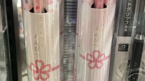 香港都買到!日本櫻花鉛筆