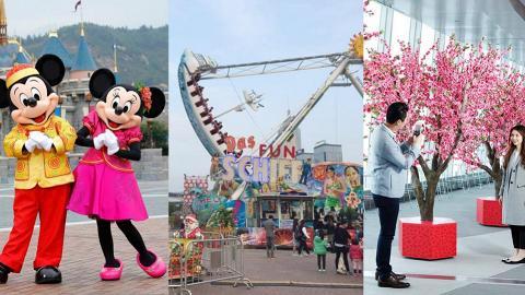 不要摸門釘!香港13大玩樂場所新春開放/休館時間