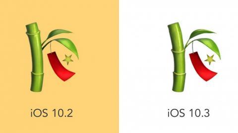 西班牙燴飯原來無海鮮?iOS 10.3修正版Emoji逐個睇