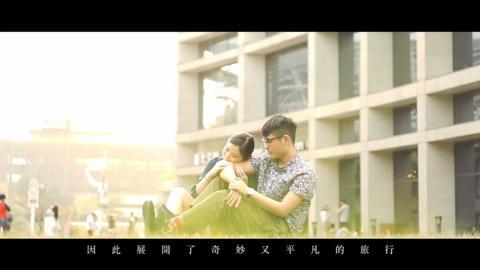 台灣男生拍片紀錄拍拖點滴 窩心影片感動過萬網友