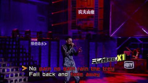 嘻哈俠終於脫面具!《中國有嘻哈》 輪到潘瑋柏、吳亦凡公演