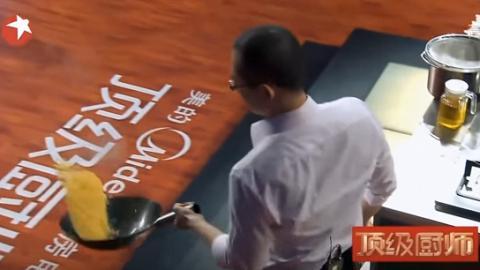 中國版Master Chef 主持過份哂廚藝遭網民恥笑