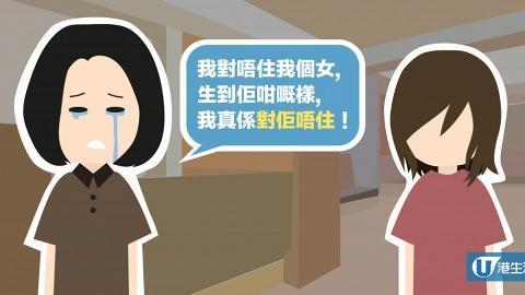 整容診所護士分享奇怪個案 唔少阿媽帶阿女整容?