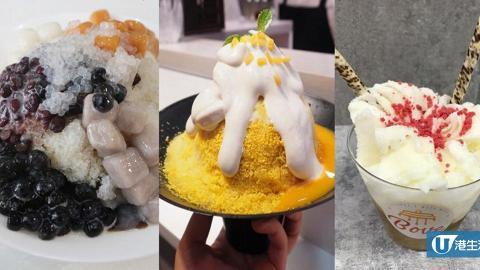 夏日透心涼冰品 食勻4大泰日台刨冰
