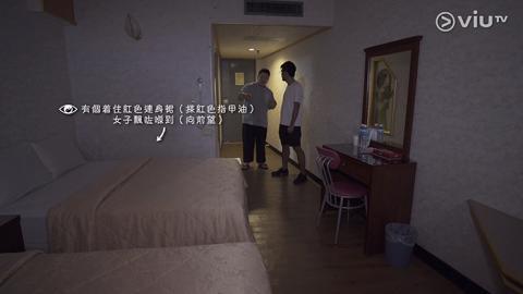 挑戰酒店十大禁忌 節目呈現猛鬼實錄