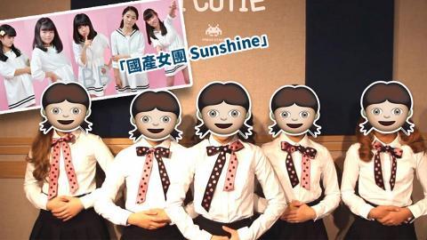 韓國最年輕女團平均12.6歲 網友直言似大陸組合Sunshine