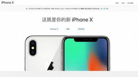 網傳第一部跌爆雙面的iPhoneX!維修費貴過出一部新機?