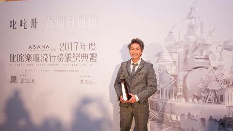 陳柏宇首奪叱咤我最喜愛的男歌手!得獎感言兩度打動樂迷