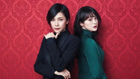 全新日劇《神探夏洛克小姐》 女版福爾摩斯+華生現代東京聯手查案