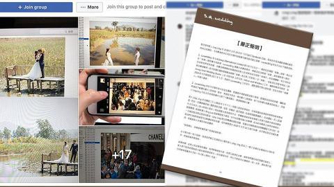 韓式婚照中伏事件最新發展!攝影公司打破沉默發聲明