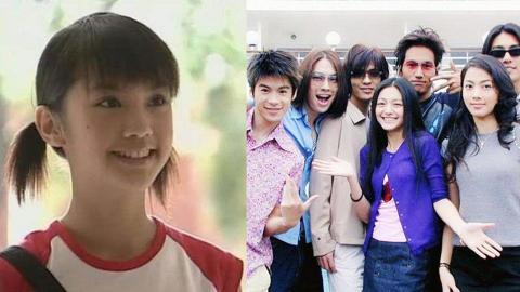 《流星花園》17年後重播!大S、楊丞琳、吳建豪齊爆當年角色秘密
