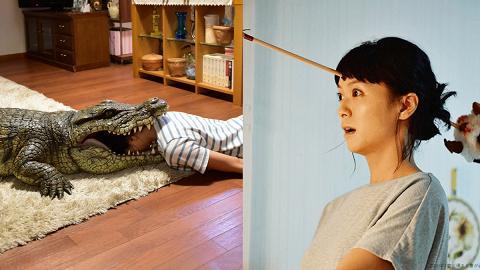 【我老婆日日都扮死】天天裝不同死法刷存在感!日本新片有笑有淚