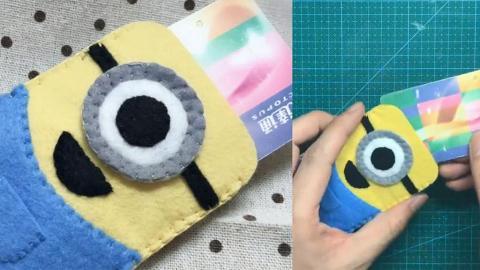 簡單材料自製Minions卡套 超得意又易整!