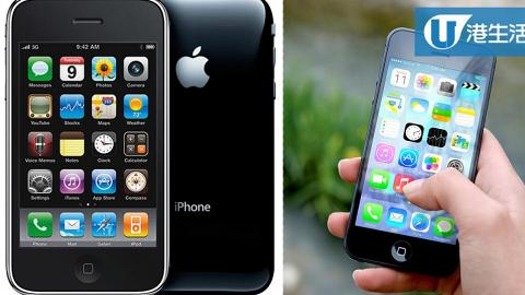 南韓電訊商平賣陳年蘋果手機 $400買iPhone3GS?!
